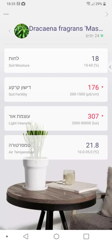 screenshot_2018-06-17-18-33-32