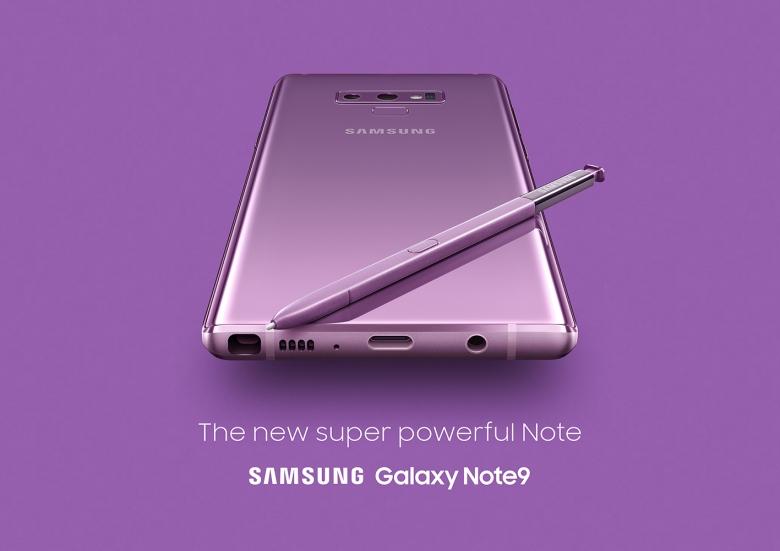 10_Galaxy_Note9_Key_Visuals_lavender_2p_RGB