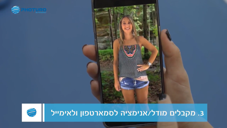 Screenshot (74)