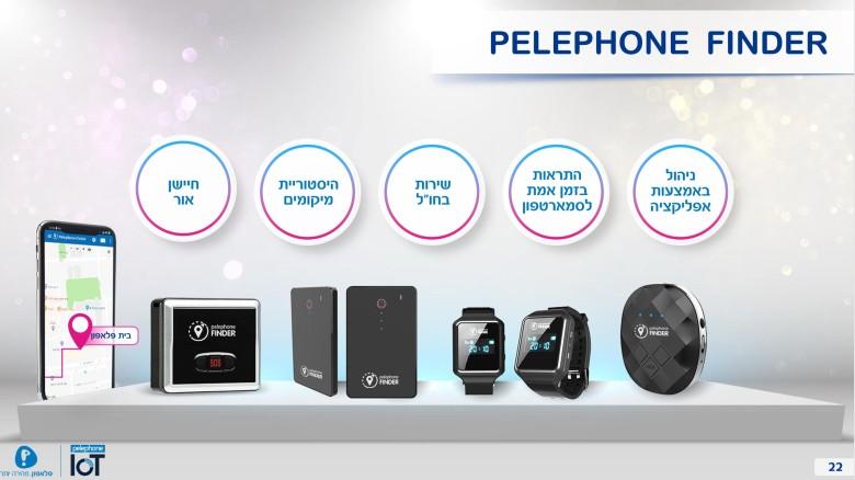 pelephone-3