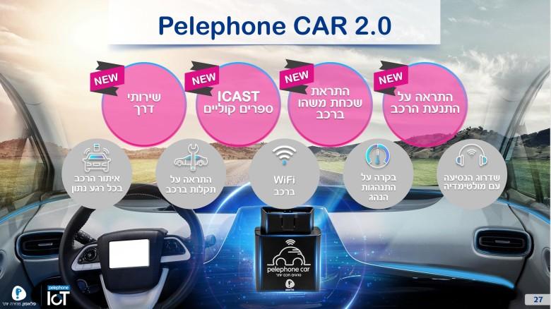 pelephone-4