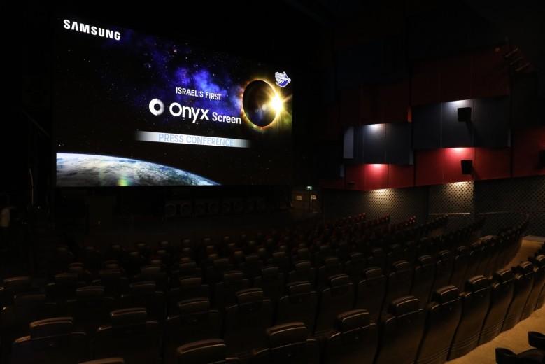 מסך Onyx. סינמה סיטי גלילות. קרדיט צילום- רפי דלויה (Large)