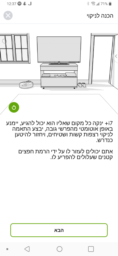 Screenshot_2019-04-04-12-37-33