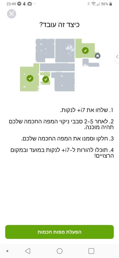 Screenshot_2019-04-04-23-49-41