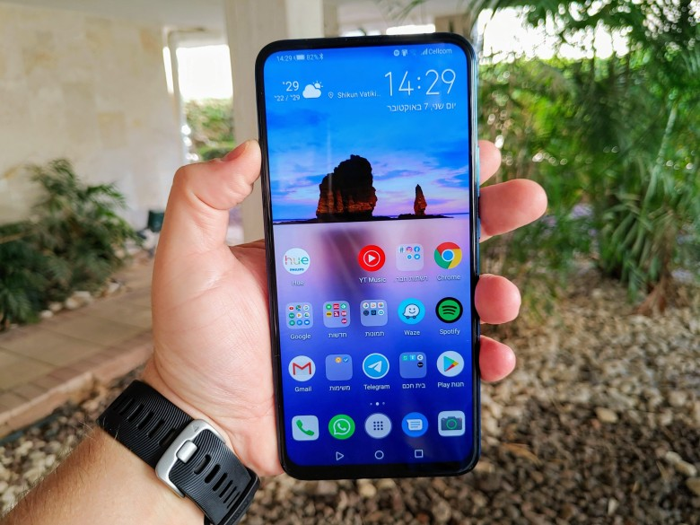Huawei-Y9-4